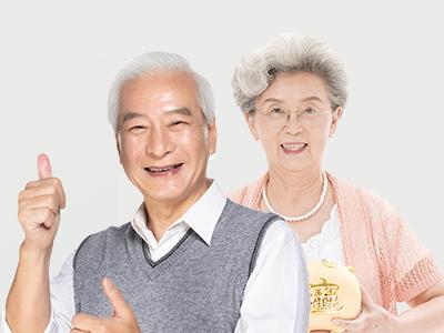 康康感恩体检卡(男女通用)